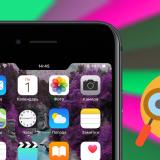 iPhone — как отличить подделку