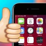 Более 20 ценных советов для владельцев iPhone